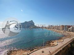 Re-sale - Apartment - Calpe